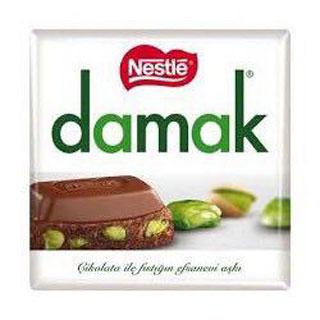 شکلات داماک با مغز پسته