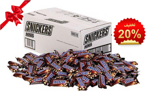 snickers_off